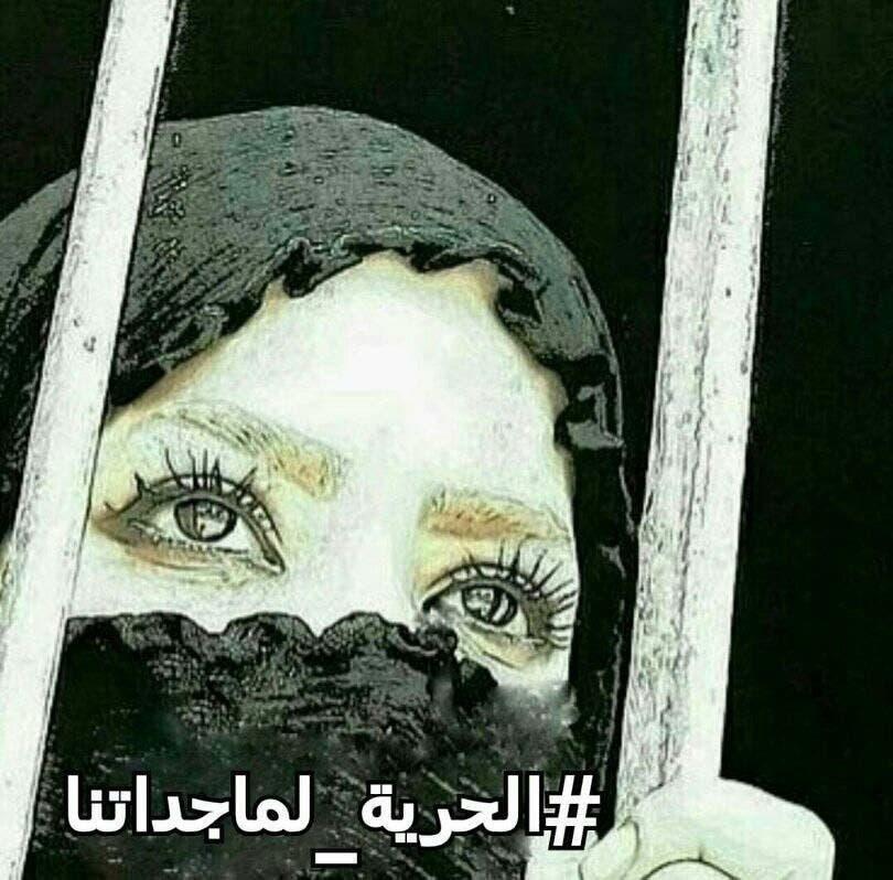 تصویری که با# فعالان مدنی -سیاسی اهوازی در شبکه های اجتماعی منتشر شده است
