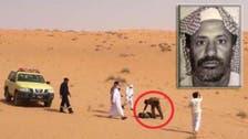 سعودی عرب : 10 روز قبل لاپتہ شہری کی لاش صحراء میں مل گئی
