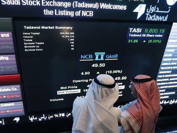 خطوة نحو الإدراج..FTSE تطلق مؤشراً خاصاً بسوق السعودية