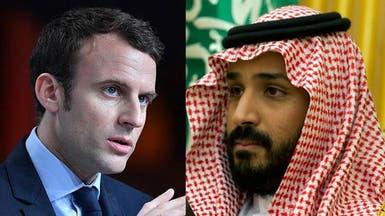 محمد بن سلمان وماكرون يتفقان على إصدار وثيقة استراتيجية