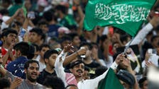 Saudi Arabia allows people vaccinated against COVID-19 to attend football match