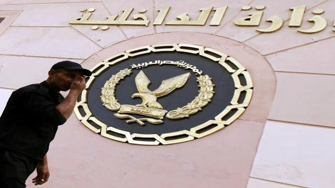 وزارة الداخلية مصر