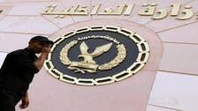 """مصر..اعتقال إرهابي عينه مرسي عضوا بـ """"الشورى"""""""