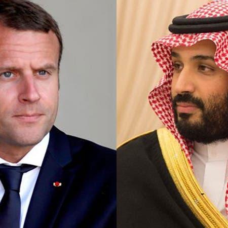 محمد بن سلمان وماكرون يبحثان أمن واستقرار المنطقة