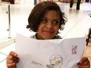 """عائشة.. طفلة سعودية تنتصر على """"التوحد"""""""
