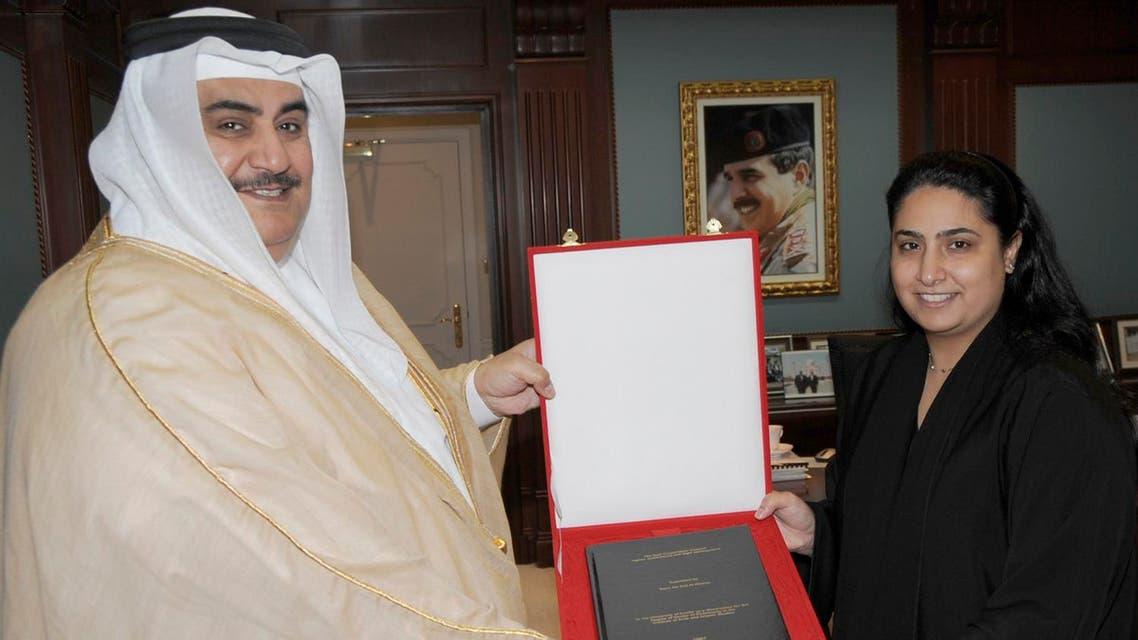 Shaikha Rana bint Isa al-Khalifa
