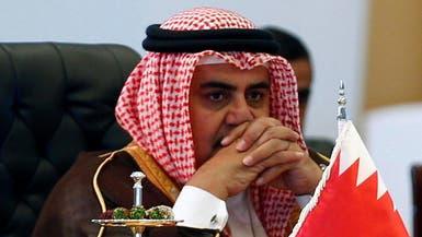 البحرين: يجب تجميد عضوية قطر بمجلس التعاون حفاظاً عليه