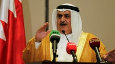 Bahrain FM: Iran's state shall remain while the regime will be gone