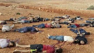 فيديو صادم لتنكيل بالجثث.. إعدام جماعي جديد في ليبيا