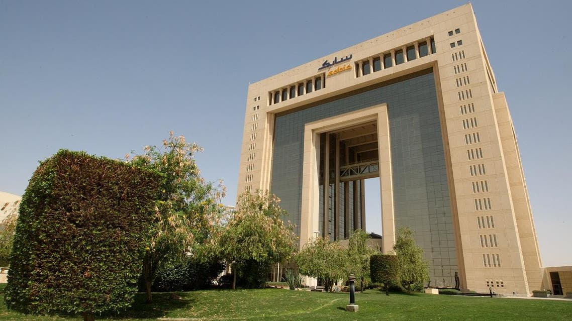 A general view shows the Saudi Basic Industries Corp.(SABIC) Headquarters in Riyadh, Saudi Arabia, Sunday, April 18, 2010. (Reuters)