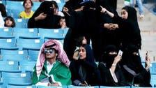 2018ء سے سعودی خواتین سٹیڈیم میچ دیکھنے آ سکیں گی
