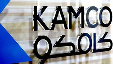 """أرباح """"كامكو"""" الفصلية ترتفع 5 أضعاف لـ577 ألف دينار"""