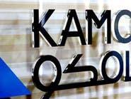 """""""كامكو"""" تستحوذ على 70% من أسهم """"غلوبل"""" بـ48 مليون دينار"""