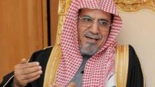 القاعدہ اور داعش جیسی تنظیموں کا اسلام سے کوئی تعلق نہیں: امام کعبہ