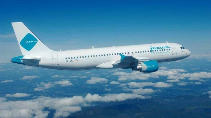 طيران الجزيرة: 15 مليون دينار وفرت عدم توزيع الأرباح