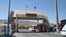 """ترک سرحد پر """"ابراہیم الخلیل"""" گزرگاہ پر عراقی فورسز کا کنٹرول"""