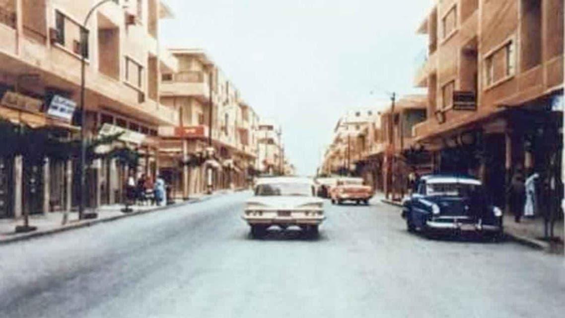 شارع الملك خالد في الخمسينات