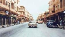 How Khobar's King Khalid Street won, then lost, its 'Saudi Champs-Élysées' label