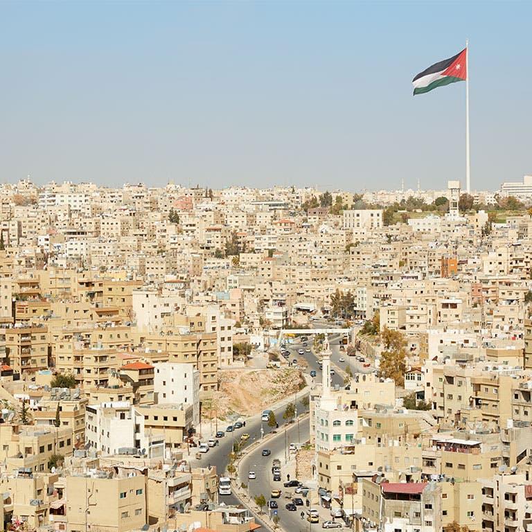38.1 مليار دولار إجمالي الدين العام للأردن بنهاية مايو