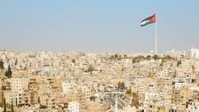 """""""عمّان الجديدة"""".. مشروع عمراني ضخم يثير الجدل في الأردن"""