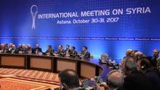 """قازقستان : شام کے حوالے سے """"آستانہ بات چیت"""" کا نواں دور شروع"""