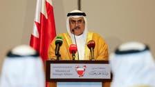 قطر جی سی سی کو  کمزور اور نقصان  پہنچانا  چاہتا ہے: بحرینی وزیر خارجہ