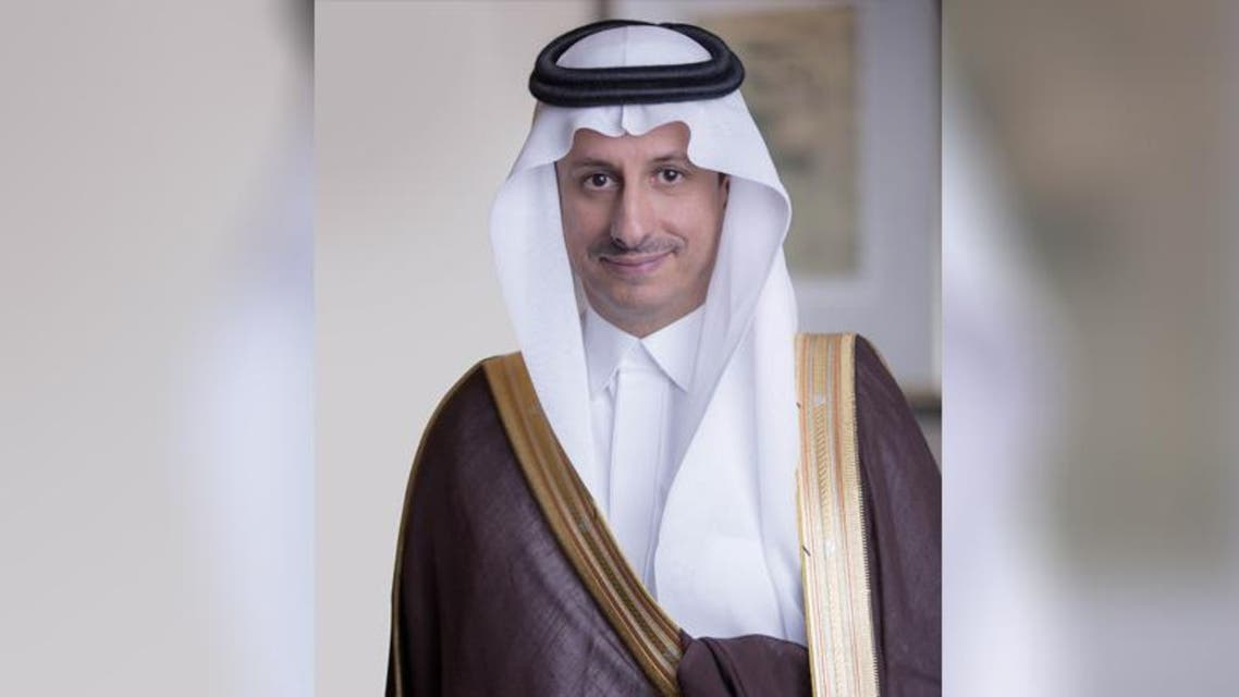 The board is chaired by Ahmed al-Khatib, who runs the kingdom's General Entertainment Authority and sits on the board of the Public Investment Fund.