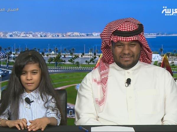 """شاهد كيف قلد شباب التواصل السعودي مقطع عيوش"""" ويه ويه"""""""