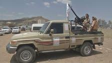 یمن : صعدہ میں یمنی فوج کے ہاتھوں 30 حوثی ہلاک