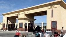 مصر کے ساتھ سرحد پر رفح کی گزرگاہ فلسطینی اتھارٹی کے حوالے