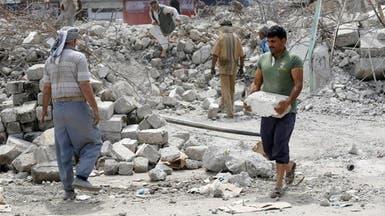 مسؤولون: أميركا لن تقدم مساعدات في مؤتمر إعمار العراق