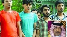 بنگلہ دیش: سعودی سفارت کار کے قاتل کی سزائے موت برقرار