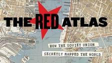 """ما هو """"الأطلس الأحمر"""" الذي ساعد السوفيت لغزو بريطانيا؟"""