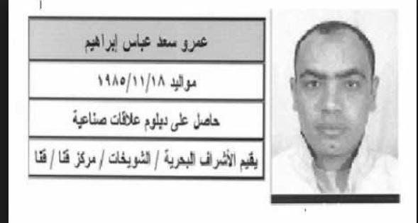 عمرو عباس قائد تنظيم جند الخلافة