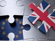 بريطانيا: استئناف مفاوضات Brexit في 9 نوفمبر
