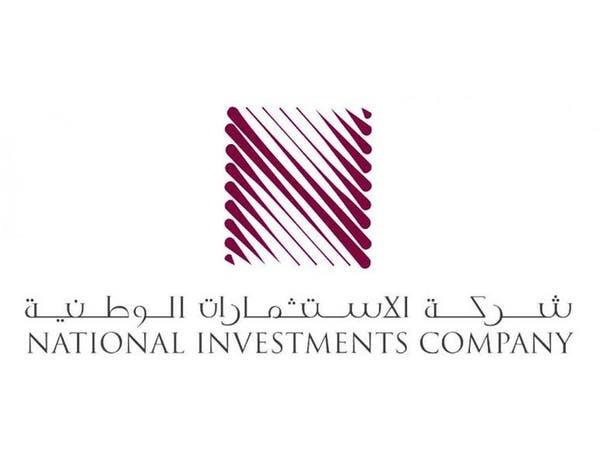 """نمو أرباح """"الاستثمارات الوطنية"""" الفصلية 80%"""