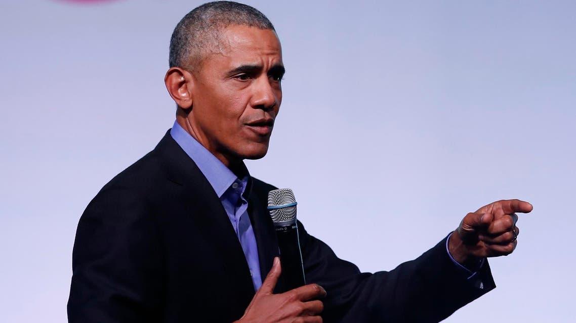 Obama speaks at the Obama Foundation Summit in Chicago on November 1, 2017. (AFP)
