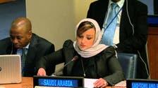 Saudi Arabia: UN's support of Houthi militias is unacceptable