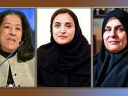3 نساء من السعودية والإمارات وإيفانكا بين الأكثر نفوذاً