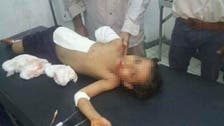 Houthi militias massacre children in Taiz shelling