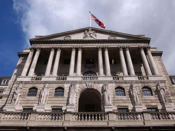 بنك إنجلترا يؤجل نشر تقرير مالي إلى ما بعد الانتخابات
