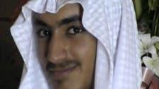 حمزہ بن لادن کی گرفتاری  کے لیے امریکا نے ایک ملین ڈالرانعام مقرر کردیا