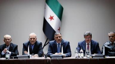 بعد استقالات جماعية.. انتخاب هيئة مفاوضات سورية جديدة