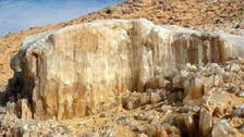 Inside the 'Crystal Mountain' that Egyptians believe will save their economy