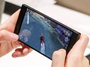 شركة Razer تكشف عن هاتفها للألعاب
