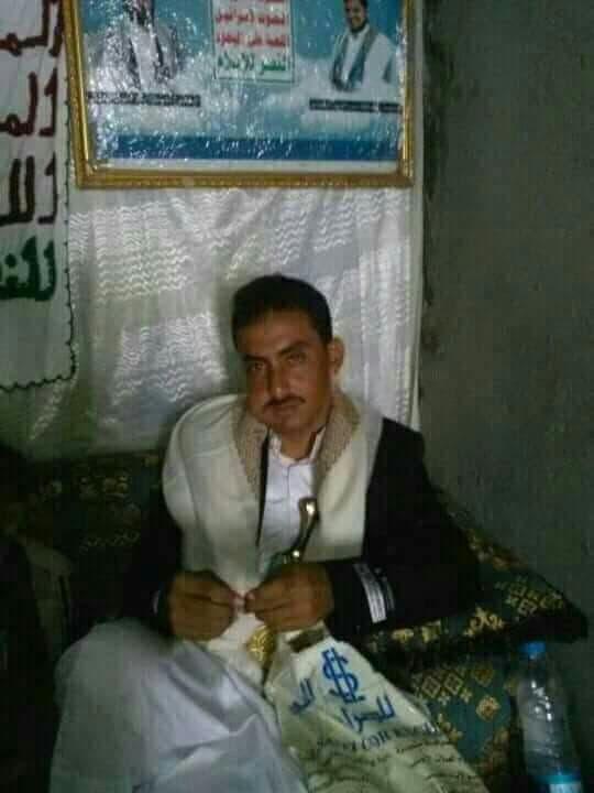 القيادي الحوثي زين العابدين علي (باقر الجلي)
