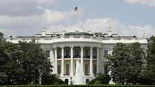 واشنطن.. إغلاق مكتب بعثة منظمة التحرير الفلسطينية