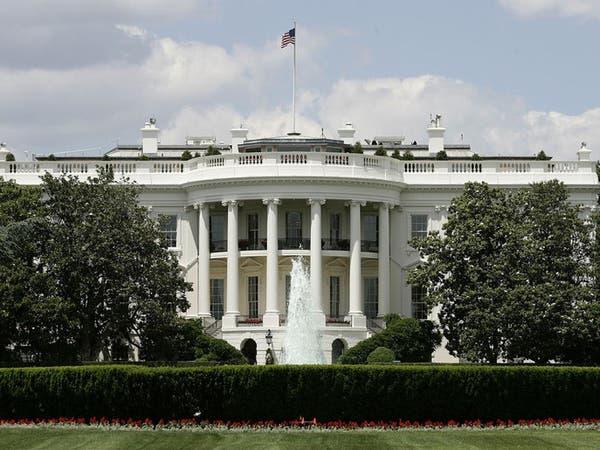 طرد مريب في محيط البيت الأبيض واعتقال شخص