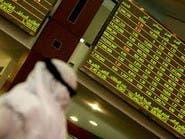 السياسات المالية أم النقدية.. هذا ما تحتاجه الدول العربية لمواجهة كورونا