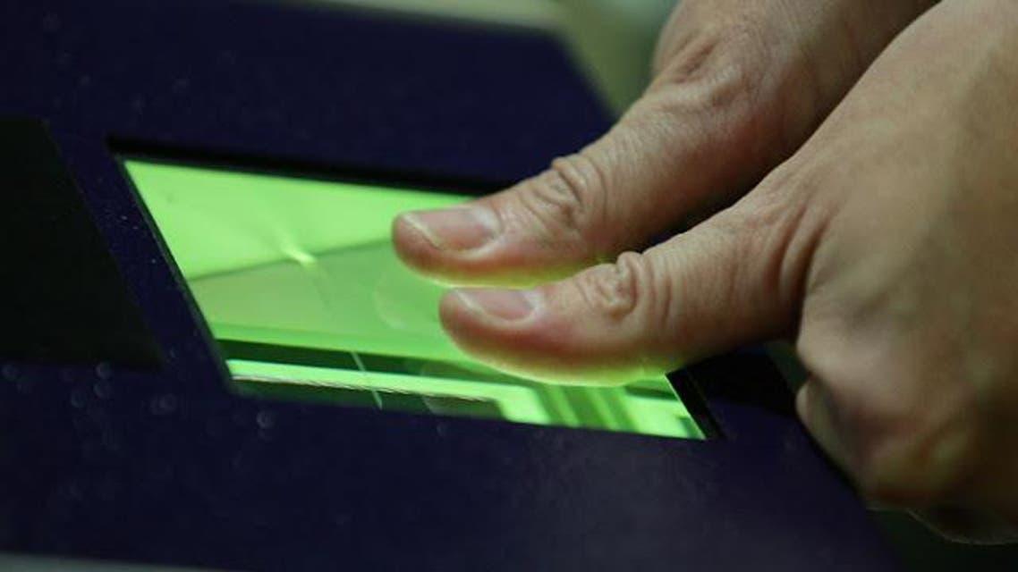finger print for umra